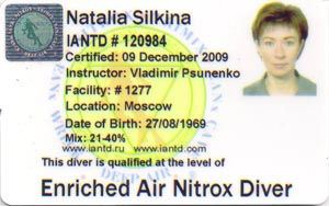 IANTD Enriched Air Nitrox Diver обратная сторона